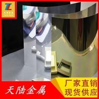 镜面铝板7075 镜面抛光 表面光滑