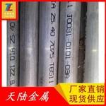 合金圆棒7075 超声波铝棒 品质保证