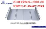 3004氟碳涂层铝镁锰屋面板