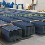 武汉钛锌板生产加工基地,钛锌板