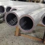 5A06擠壓合金鋁管