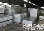 6082铝硅合金