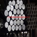 114.3mm铝棒生产厂家