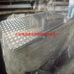 天津防滑花紋鋁板可焊接可加工定做