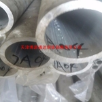 厚壁铝管介绍  规格  厂家