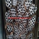 挤压穿孔铝管厂家