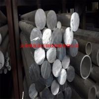 鋁棒的鑄造工藝有哪些?