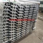 天津鋁材及鋁制品廠家批發零售優惠
