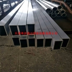 天津 坲碳喷涂铝管 铝型材厂家