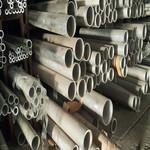 6063噴涂彩色鋁管  氟碳鋁型材