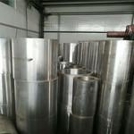 锻造铝管 空心铝管 铝管铸件规格全