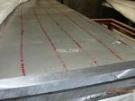 铝板 铝卷 保温铝皮 花纹 铝合金板