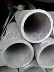 昌乐合金铝管 7075铝管现货可切割