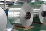 婁煩鋁卷板 中厚鋁板切割7075鋁板