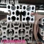 寧武鋁型材流水線4040鋁方管廠家