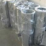 铝材加工厂