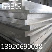 輕合金鋁板廠