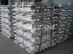 厂家直销优质 高纯铝锭/A00铝锭价格优惠