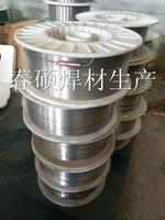 NPM-0水泥輥壓機明弧焊絲鋁焊絲