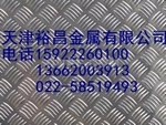 0.2mm保温铝板每公斤价格