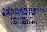 3003材質五條筋花紋鋁板價格