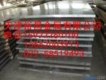 6082鋁板價格
