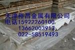铝镁锰合金板价格