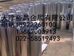 专业生产铝皮3003铝板