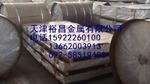 6061铝排现货价格