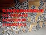大口徑鋁管價格
