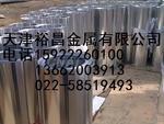 0.8毫米厚1060冲孔铝板