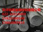 今日合金铝管价格