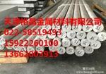 供应6061铝棒价格