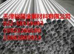 哪种铝板可以保温管道
