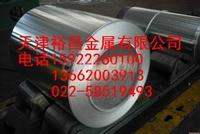 0.2mm铝卷每公斤价格