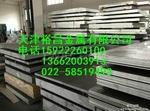 供應3003鋁板每噸價格