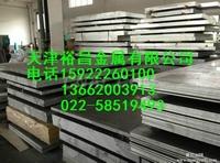 60mm鋁板價格表
