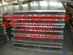 6063铝板含税价格