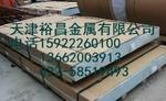 供應指針形花紋鋁板廠家