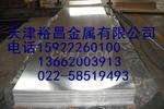 彩色鋁板供應商