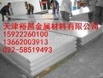 鋁板中厚板價格
