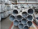 6063花纹铝板 压花铝板 防滑铝板