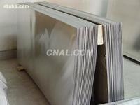 加工铝板5A02 5052铝板