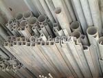 加工鋁管/握彎鋁管/異形鋁管