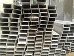 方形鋁管/圓形鋁管/實心鋁棒