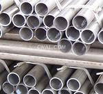 批发6061铝板/铝排/防锈铝管