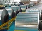 供应 6063 7075铝板 铝管 铝方管