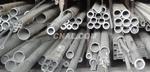 开模定制异形铝管/工业型材