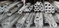 開模定制異形鋁管/工業型材