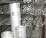加工鋁管6061無縫鋁管 鋁方管